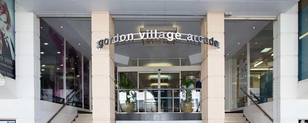 Gordon Village Arcade_About Us